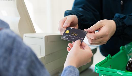 主要銀行のおすすめデビットカードを比較!選び方のポイントは