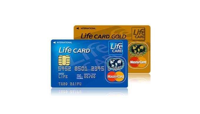 ライフカードデポジット型カード